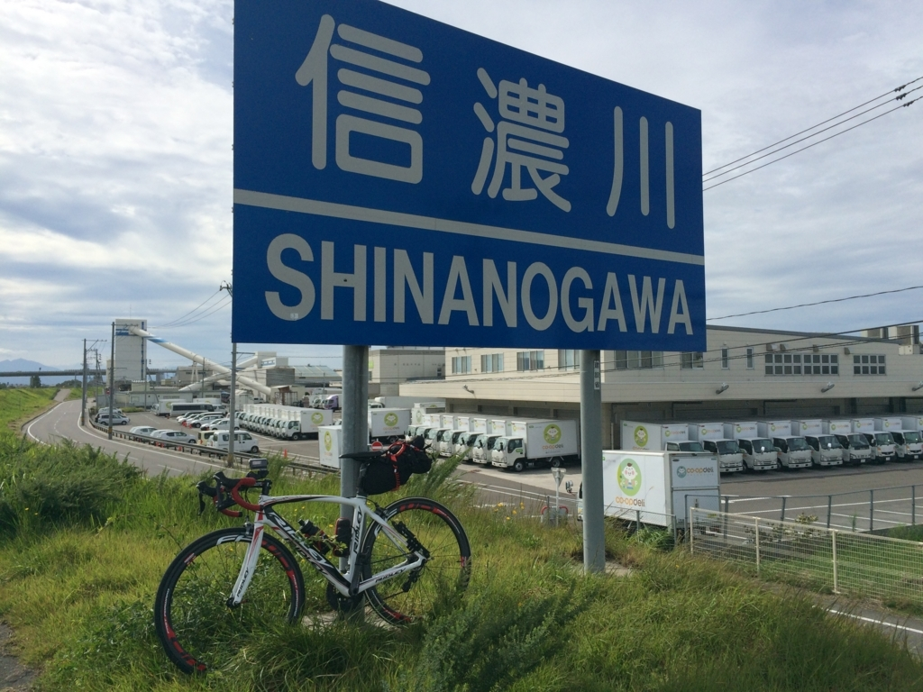 f:id:shimesaba4031:20171022011409j:plain