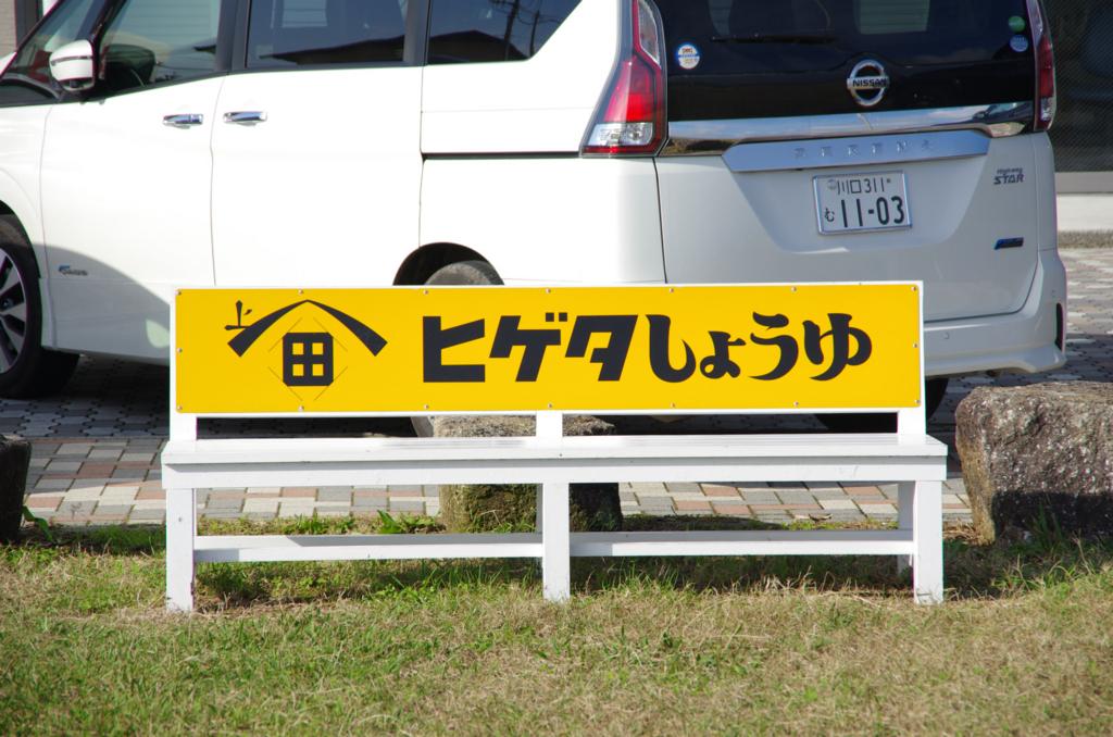 f:id:shimesaba4031:20171113001311j:plain