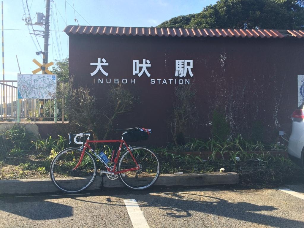 f:id:shimesaba4031:20171113002425j:plain
