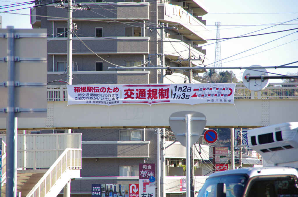 f:id:shimesaba4031:20180127002227j:plain