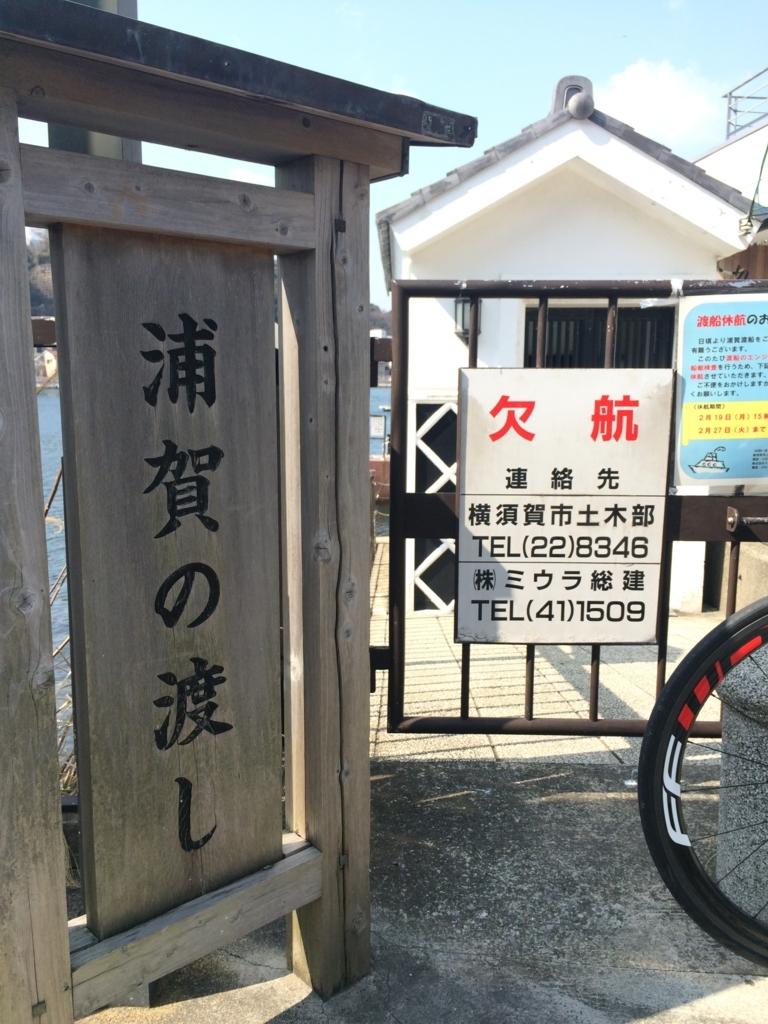 f:id:shimesaba4031:20180225235914j:plain