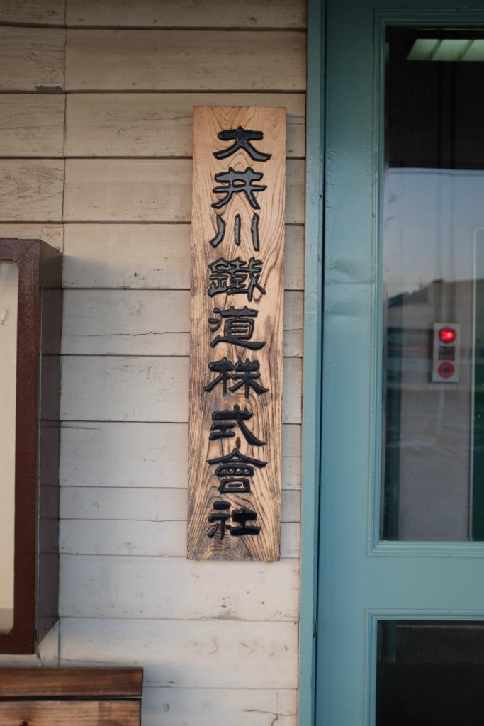f:id:shimesaba4031:20180505024807j:plain