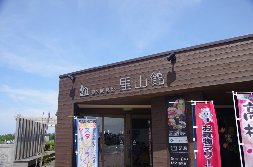 f:id:shimesaba4031:20180807010010j:plain