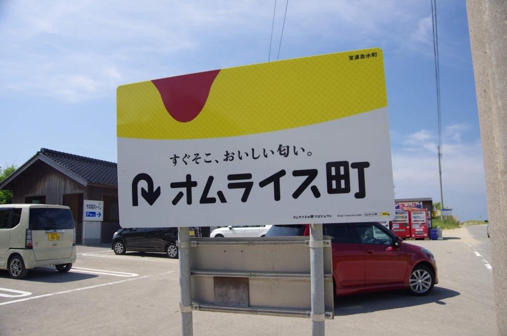f:id:shimesaba4031:20180818204625j:plain