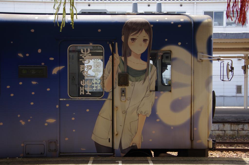 f:id:shimesaba4031:20180820230024j:plain
