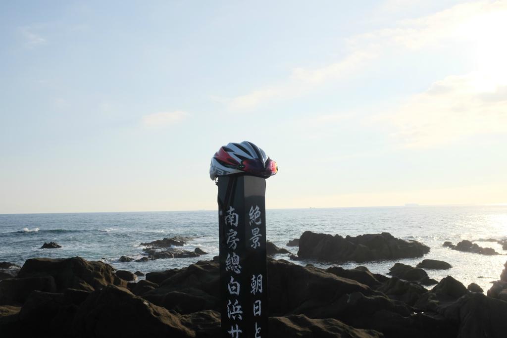 f:id:shimesaba4031:20181127005356j:plain