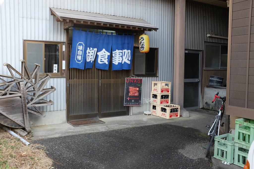 f:id:shimesaba4031:20190211152425j:plain