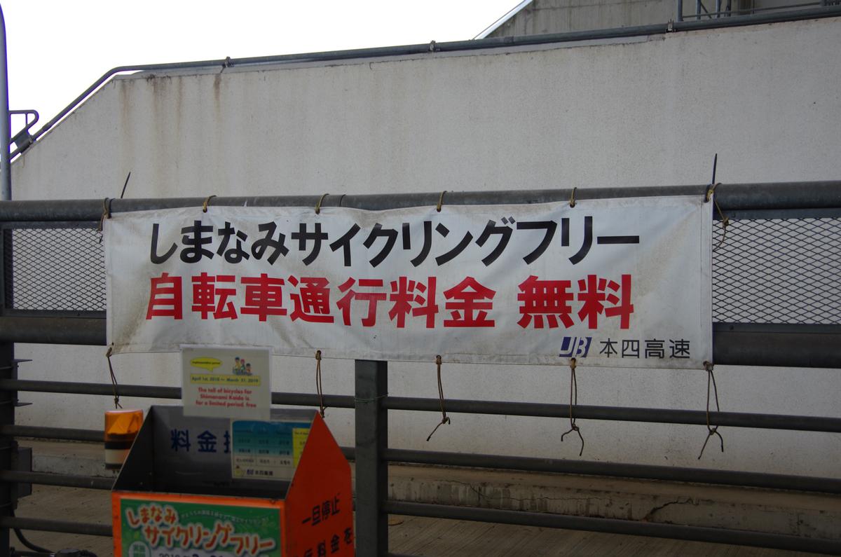 f:id:shimesaba4031:20190323221047j:plain