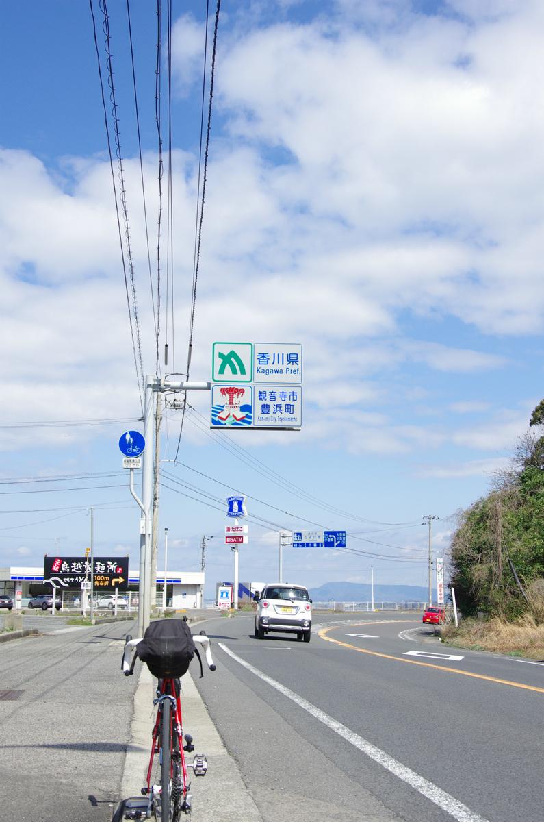 f:id:shimesaba4031:20190414224105j:plain