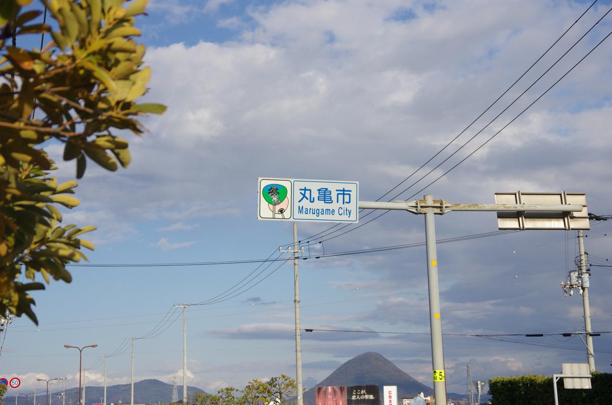 f:id:shimesaba4031:20190414224351j:plain