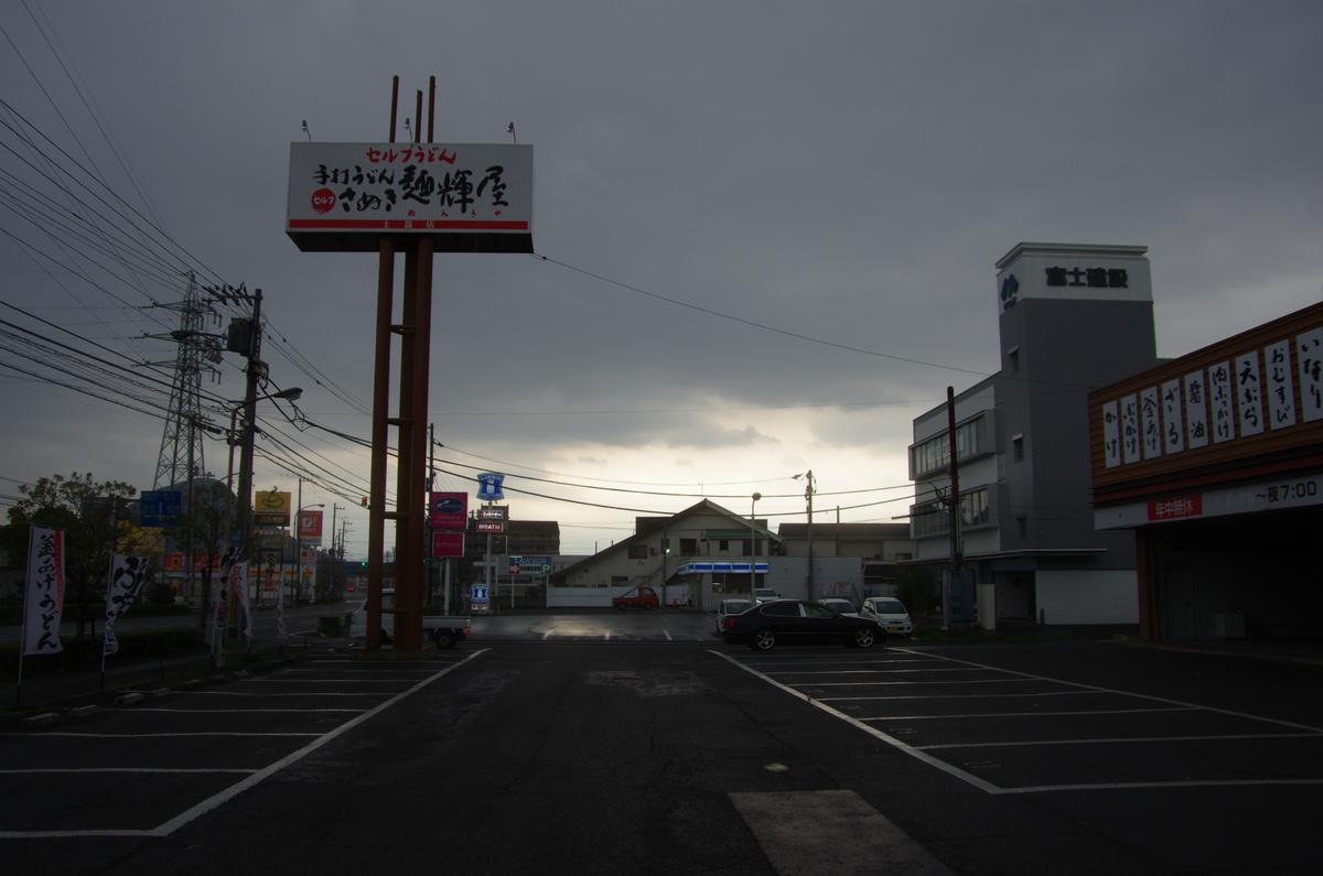 f:id:shimesaba4031:20190427114602j:plain