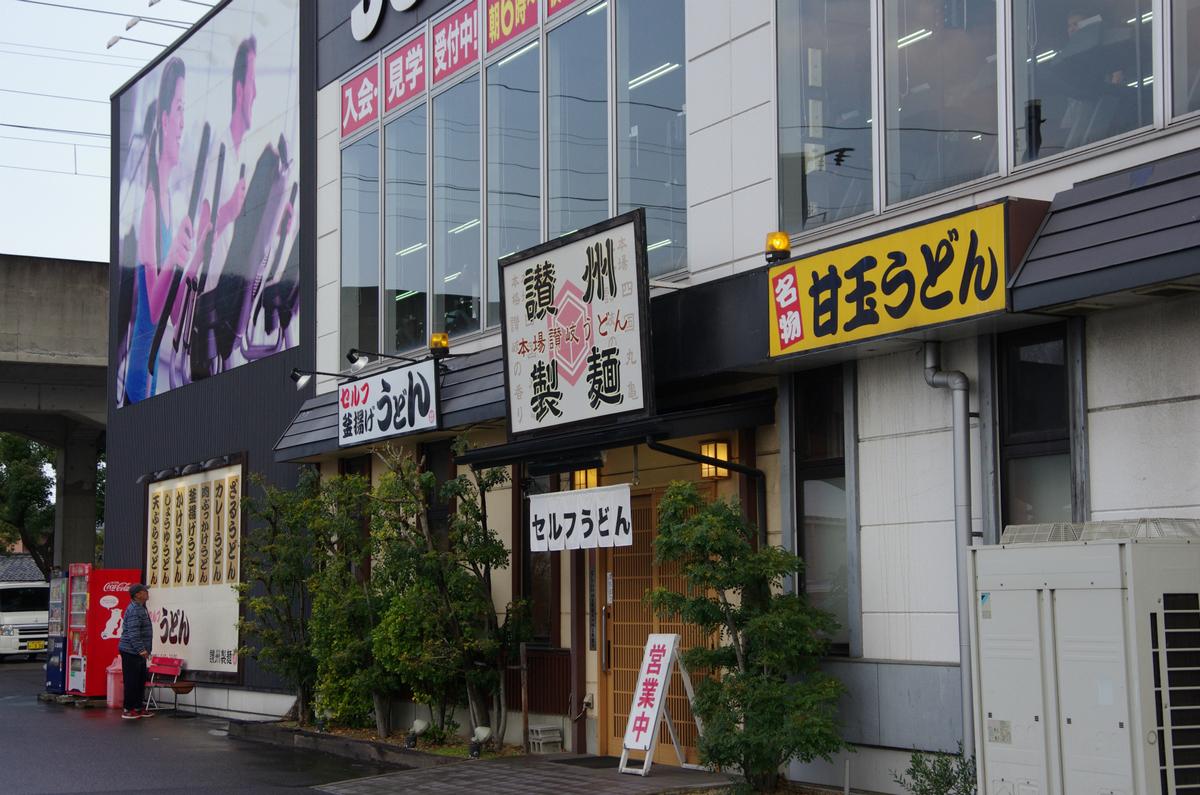 f:id:shimesaba4031:20190427114617j:plain