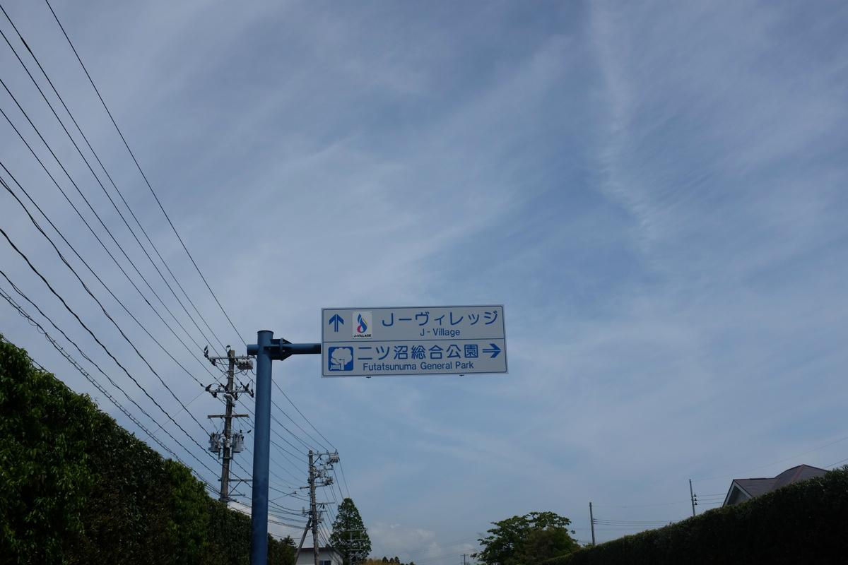 f:id:shimesaba4031:20190523232149j:plain