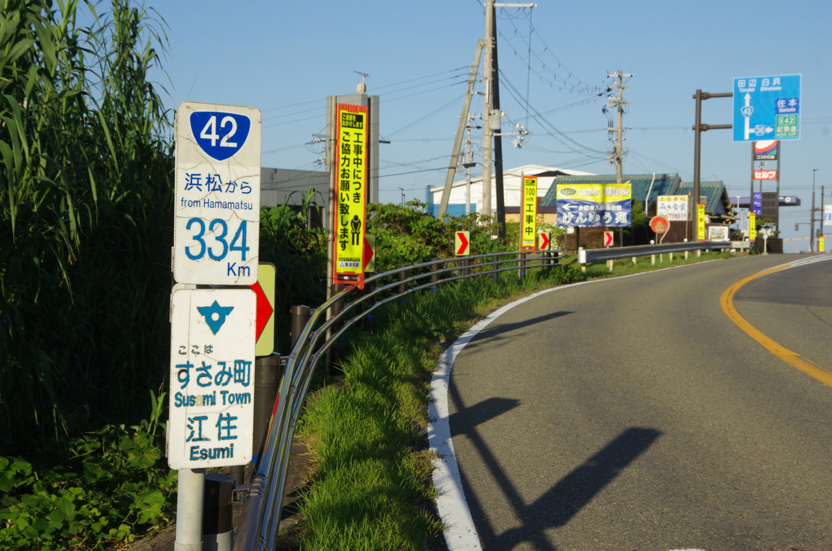 f:id:shimesaba4031:20200201211631j:plain