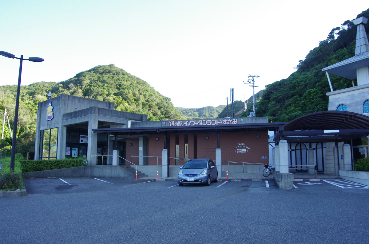 f:id:shimesaba4031:20200201211712j:plain