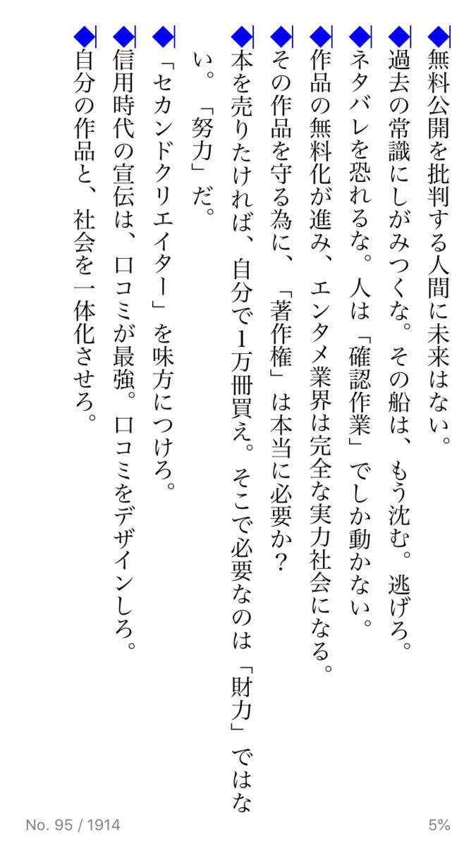 f:id:shimessi:20190428013532p:plain