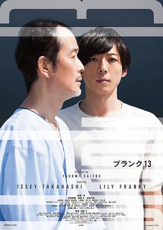 f:id:shimessi:20190428143625j:plain