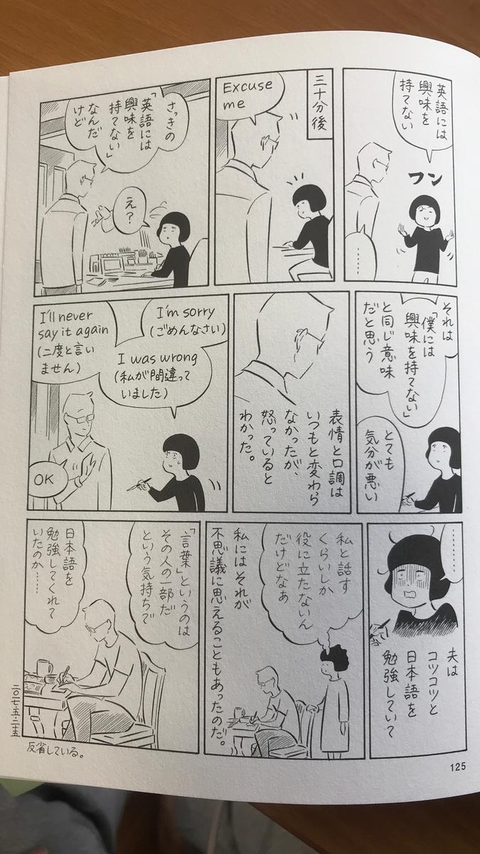 f:id:shimessi:20190505002752j:plain