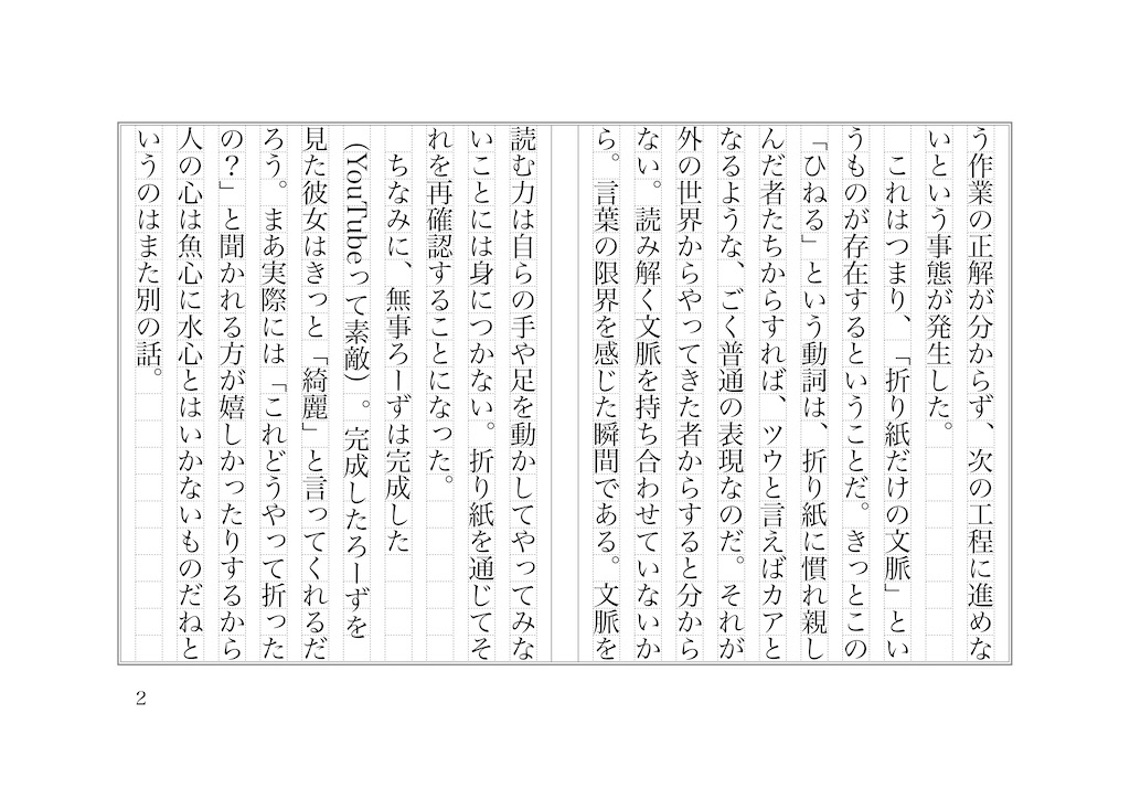 f:id:shimessi:20200828130944j:image
