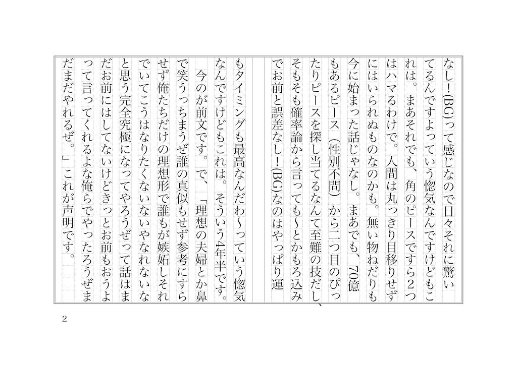 f:id:shimessi:20200904231339j:image