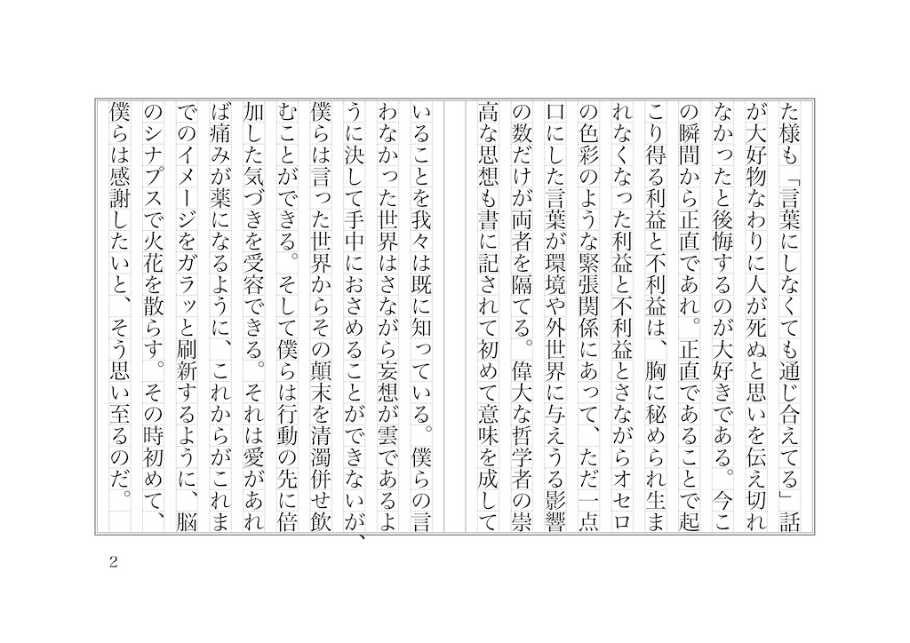 f:id:shimessi:20201123170105j:image