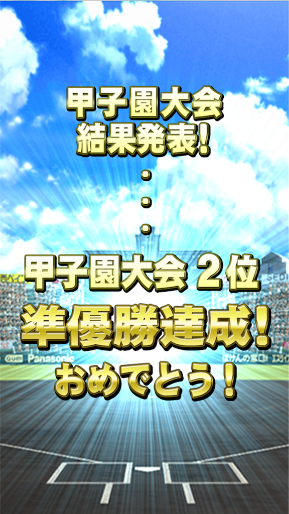 f:id:shimezi2rou:20170821173136p:image