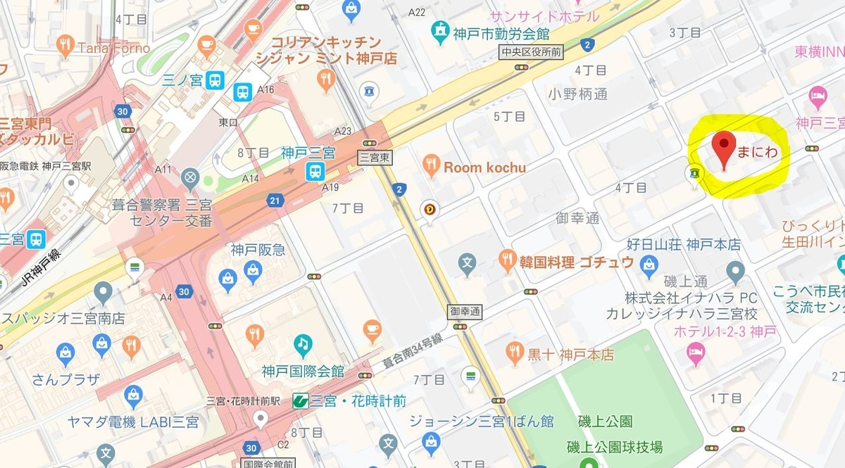 f:id:shimidai2100:20191025194640j:plain