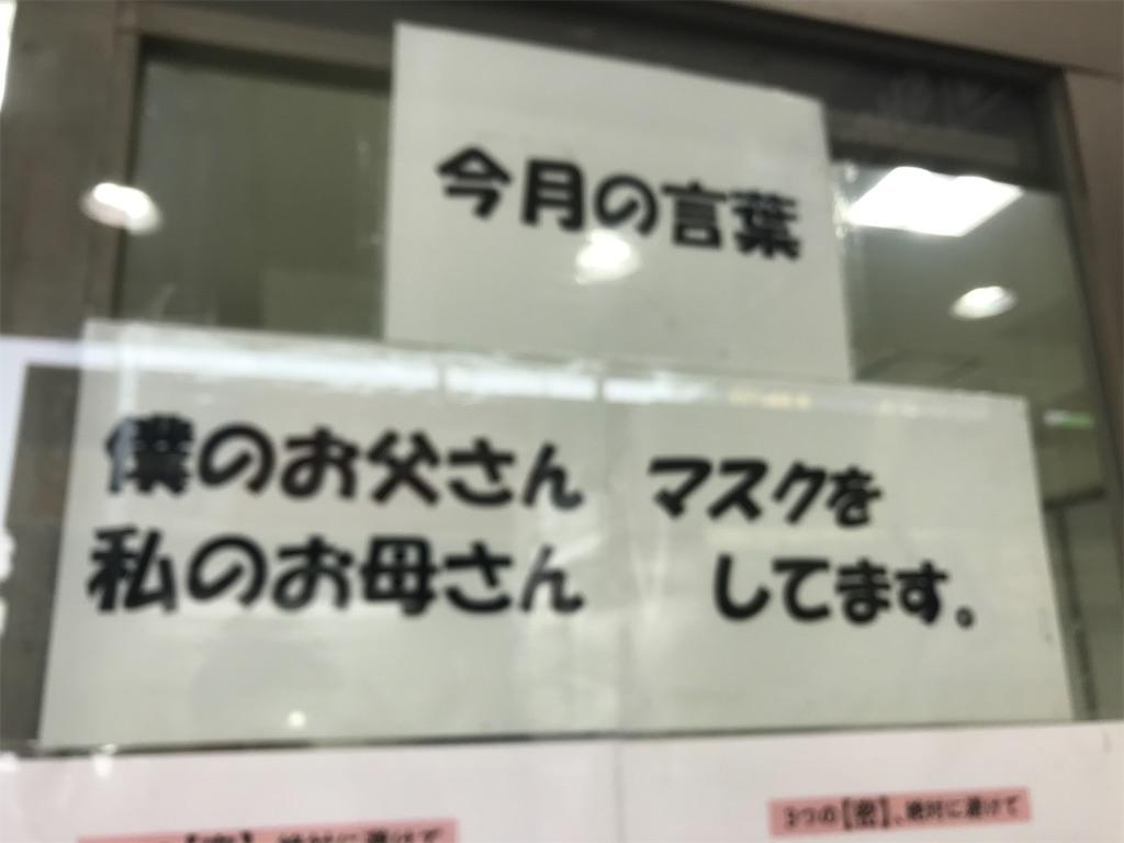 f:id:shimihara:20210226191621j:image