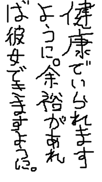 f:id:shimikel:20150707233946p:plain