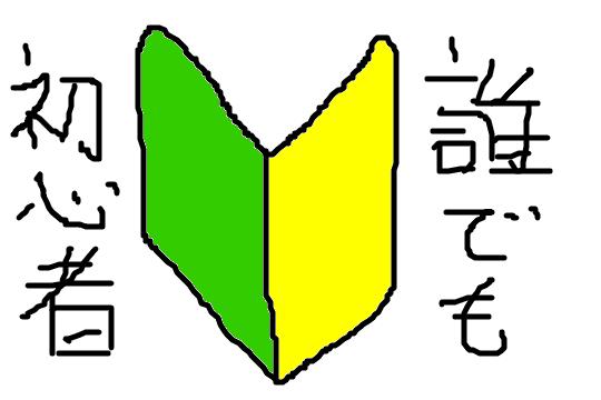 f:id:shimikel:20181105214950p:plain