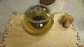 生姜+お茶の作り方2