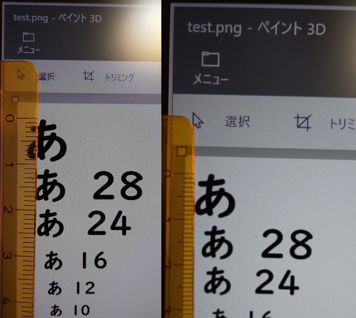f:id:shimimin:20210313090620j:plain