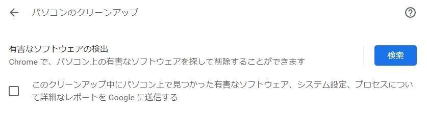 f:id:shimimin:20210503171235j:plain
