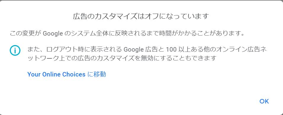 f:id:shimimin:20210516131014p:plain