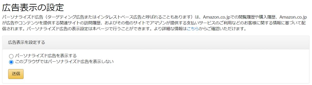 f:id:shimimin:20210516132153p:plain