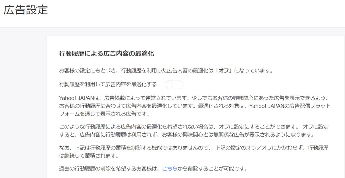 f:id:shimimin:20210516133000p:plain