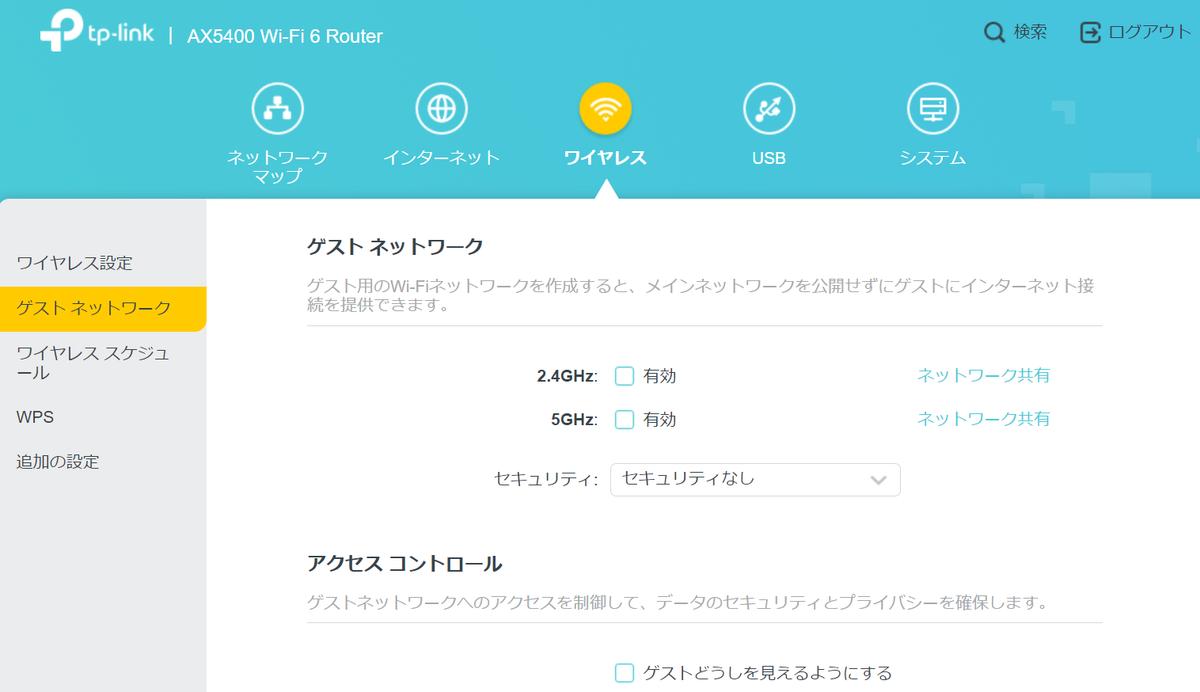 f:id:shimimin:20210525221706p:plain