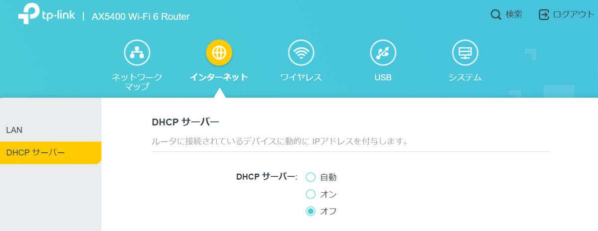 f:id:shimimin:20210525222922p:plain