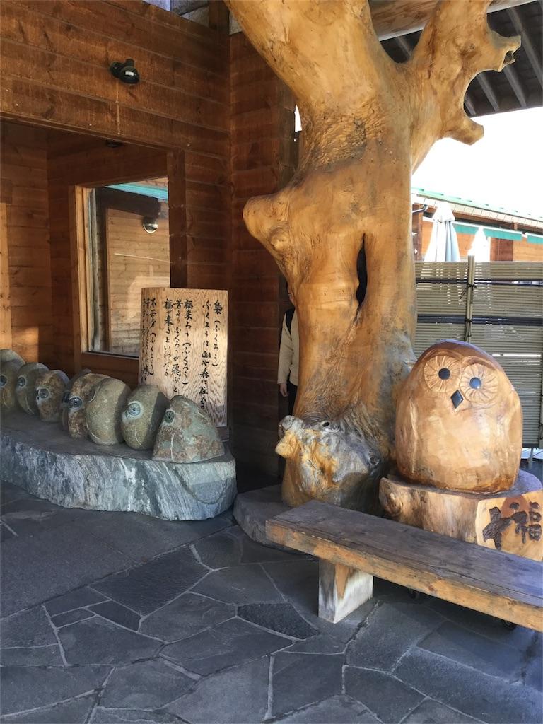 f:id:shimipapa:20170429024713j:image