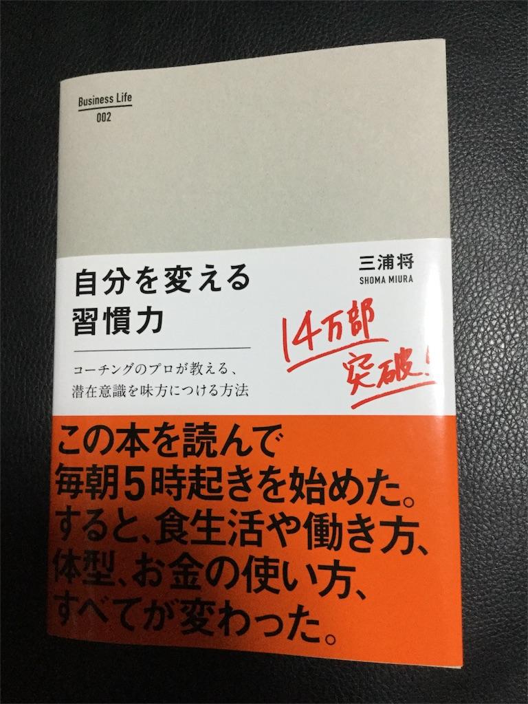 f:id:shimipapa:20170710224001j:image