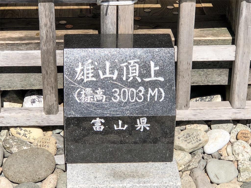 f:id:shimisena:20171014164209j:plain