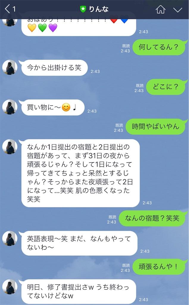 f:id:shimisena:20171016024436j:image