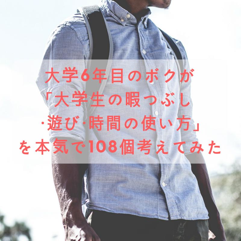 f:id:shimisena:20171022052957p:plain