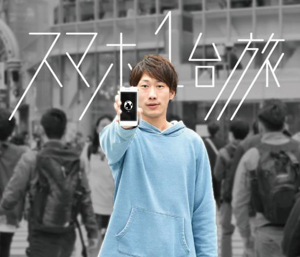 f:id:shimisena:20171202205128j:plain