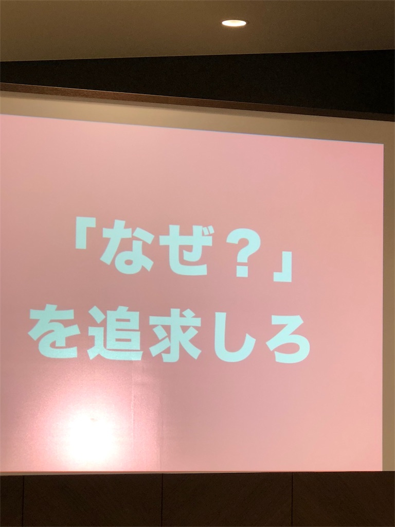 f:id:shimisena:20171203222744j:plain