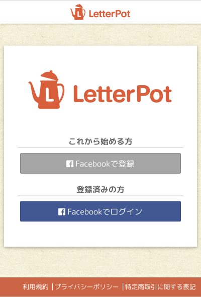 f:id:shimisena:20180120224430p:plain