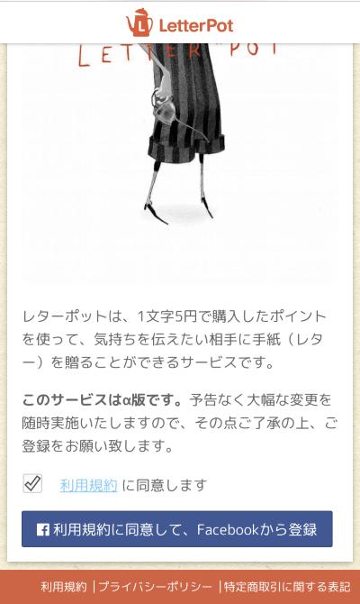 f:id:shimisena:20180120224508p:plain