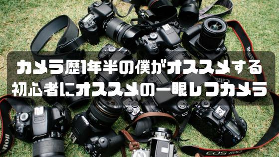 f:id:shimisena:20180121024408p:plain