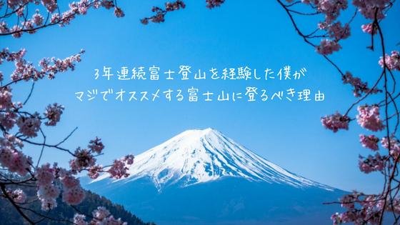 f:id:shimisena:20180128025114p:plain