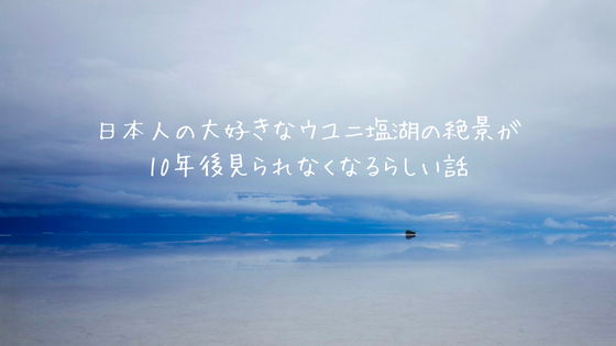f:id:shimisena:20180129001842p:plain